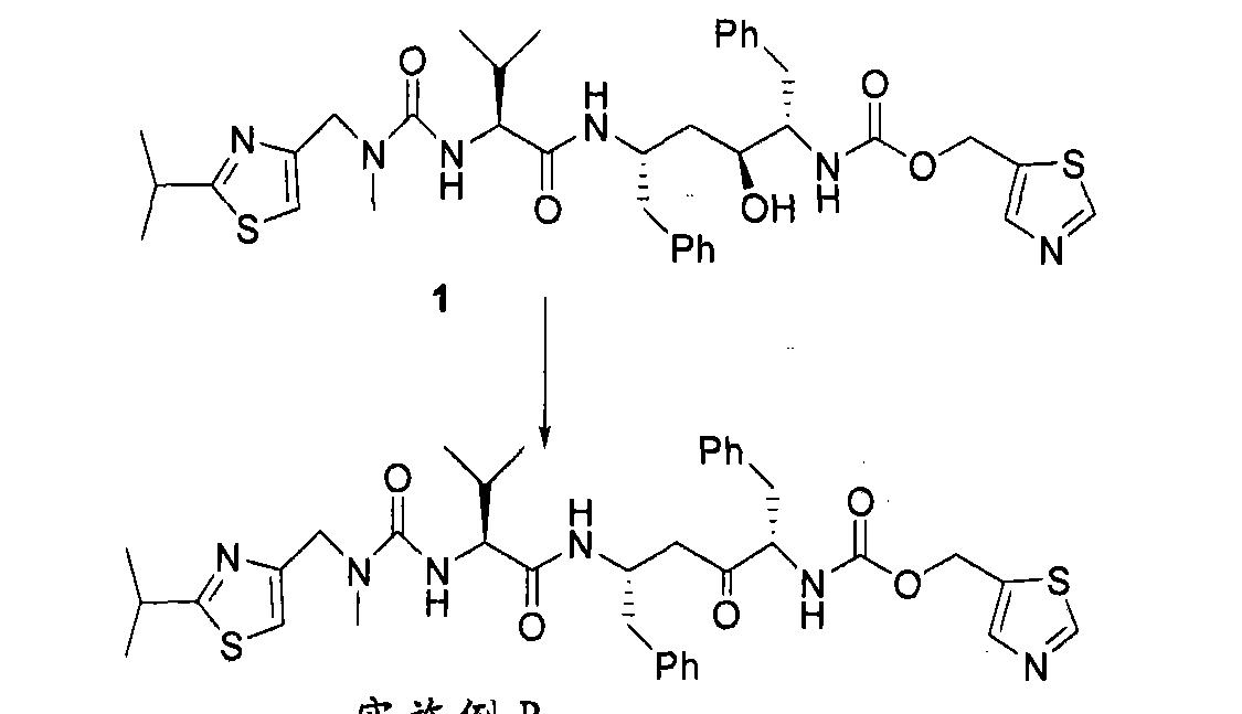 Figure CN101490023BD01711