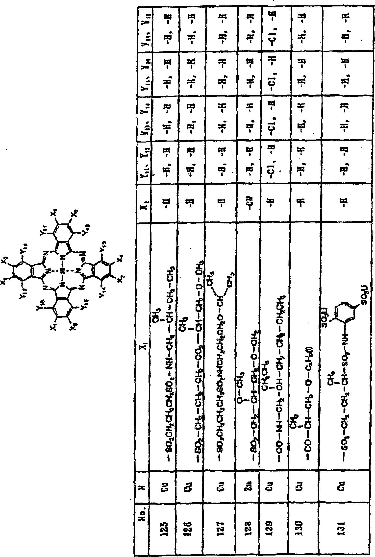 Figure 01120001