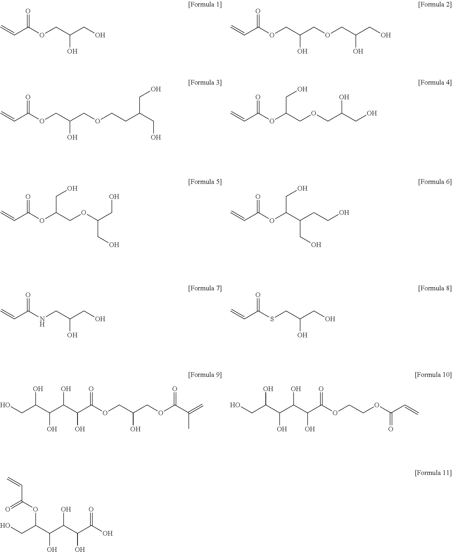 Figure US09733398-20170815-C00001