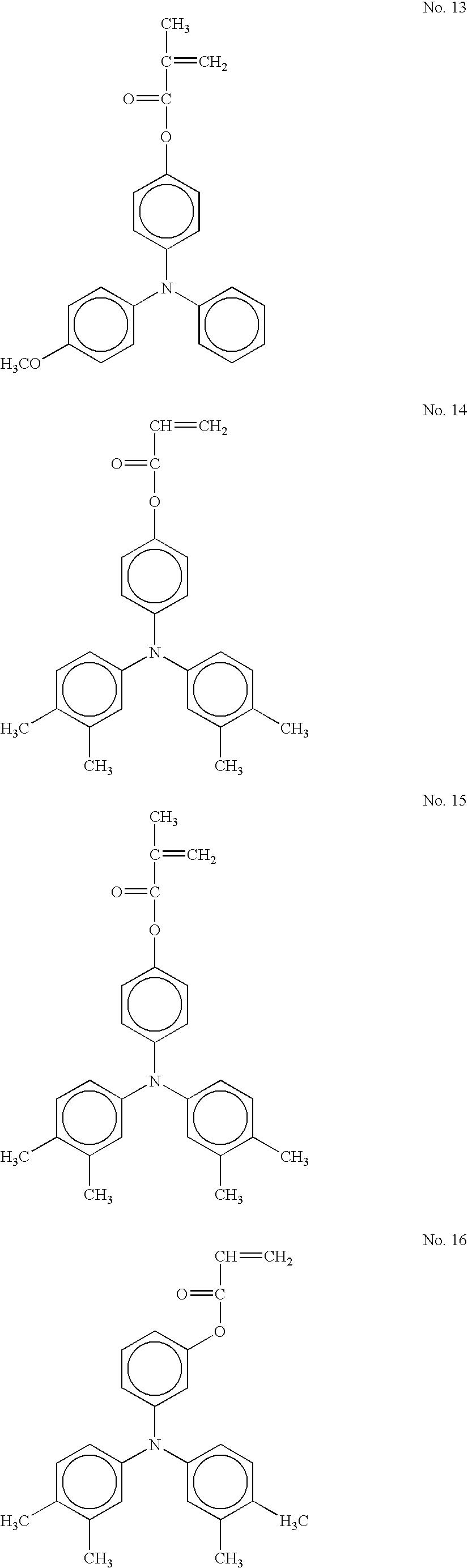 Figure US20050175911A1-20050811-C00009