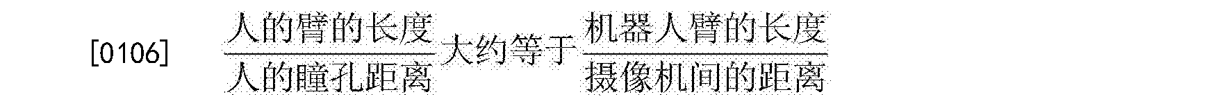 Figure CN106456145AD00151