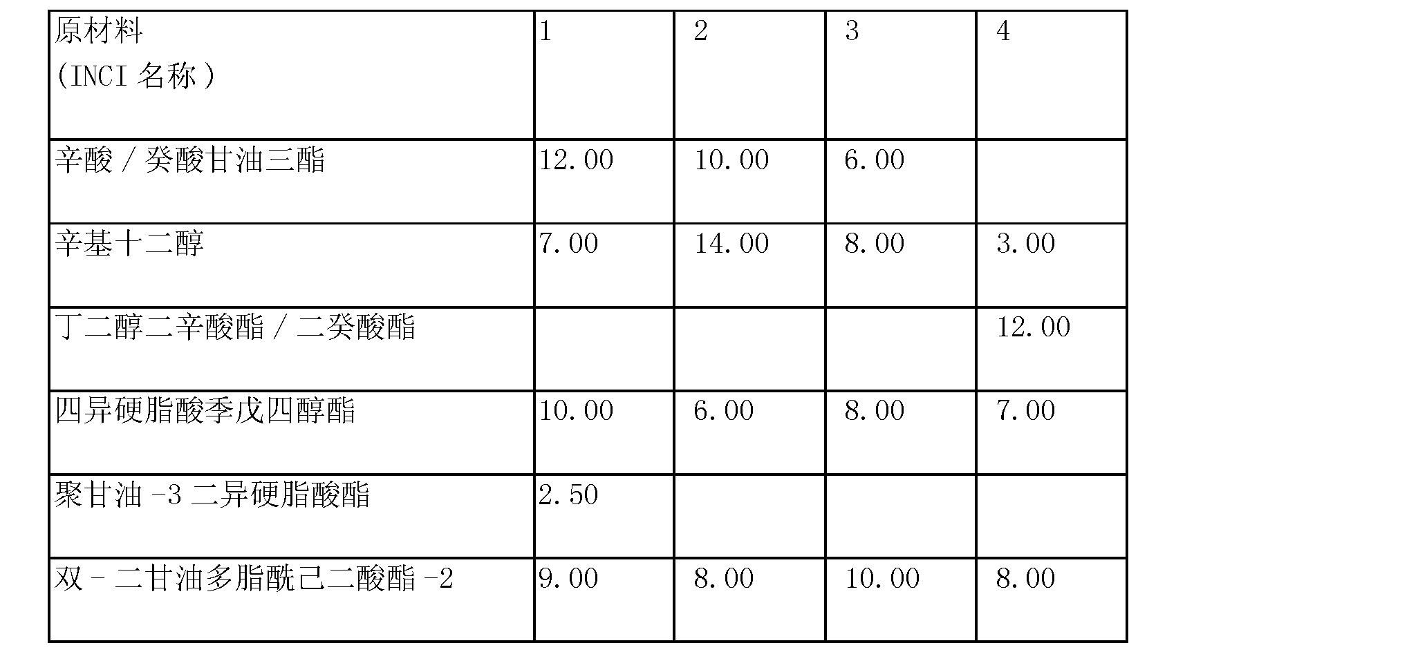 Figure CN101278051BD01641