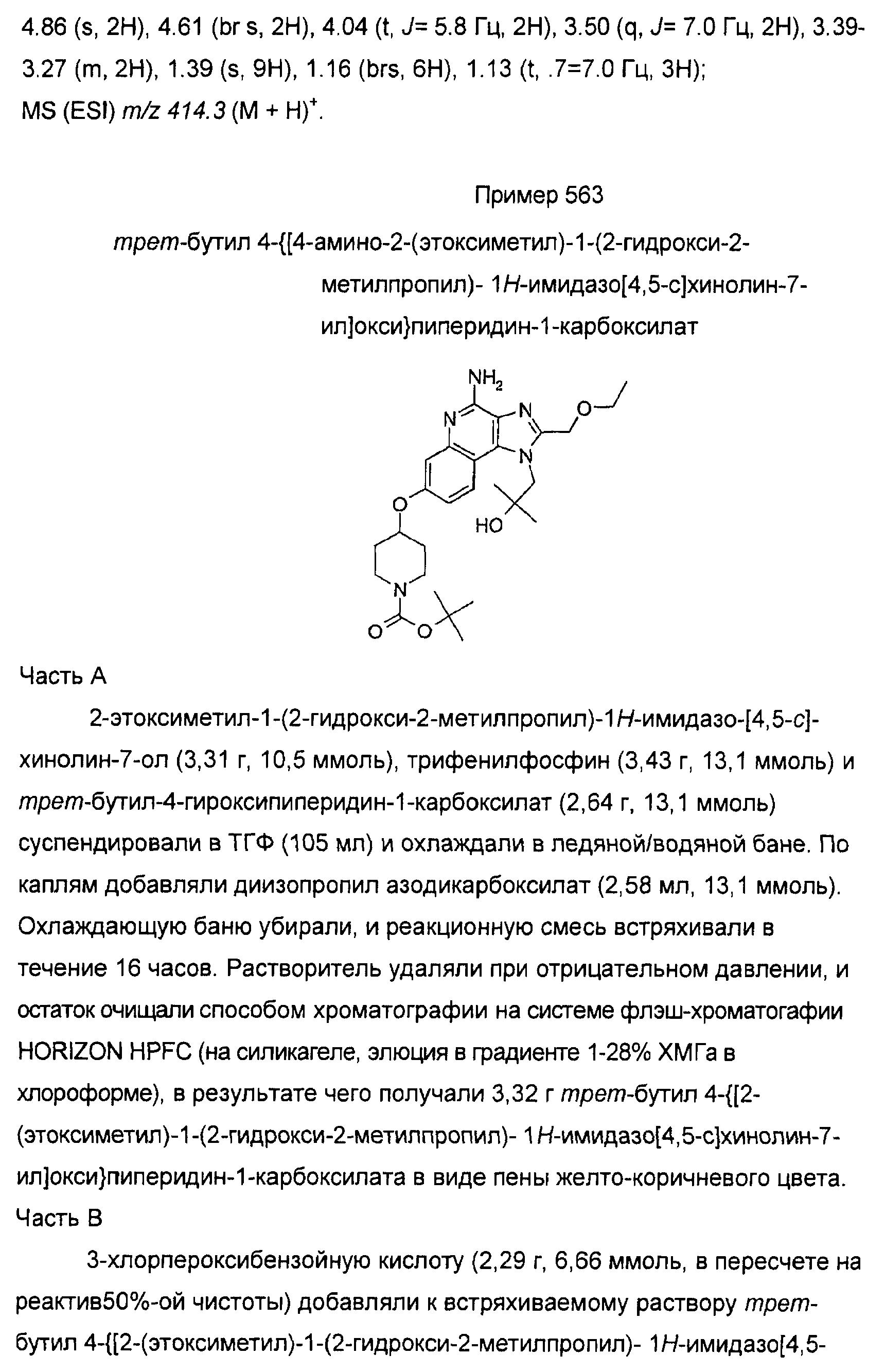Figure 00000335