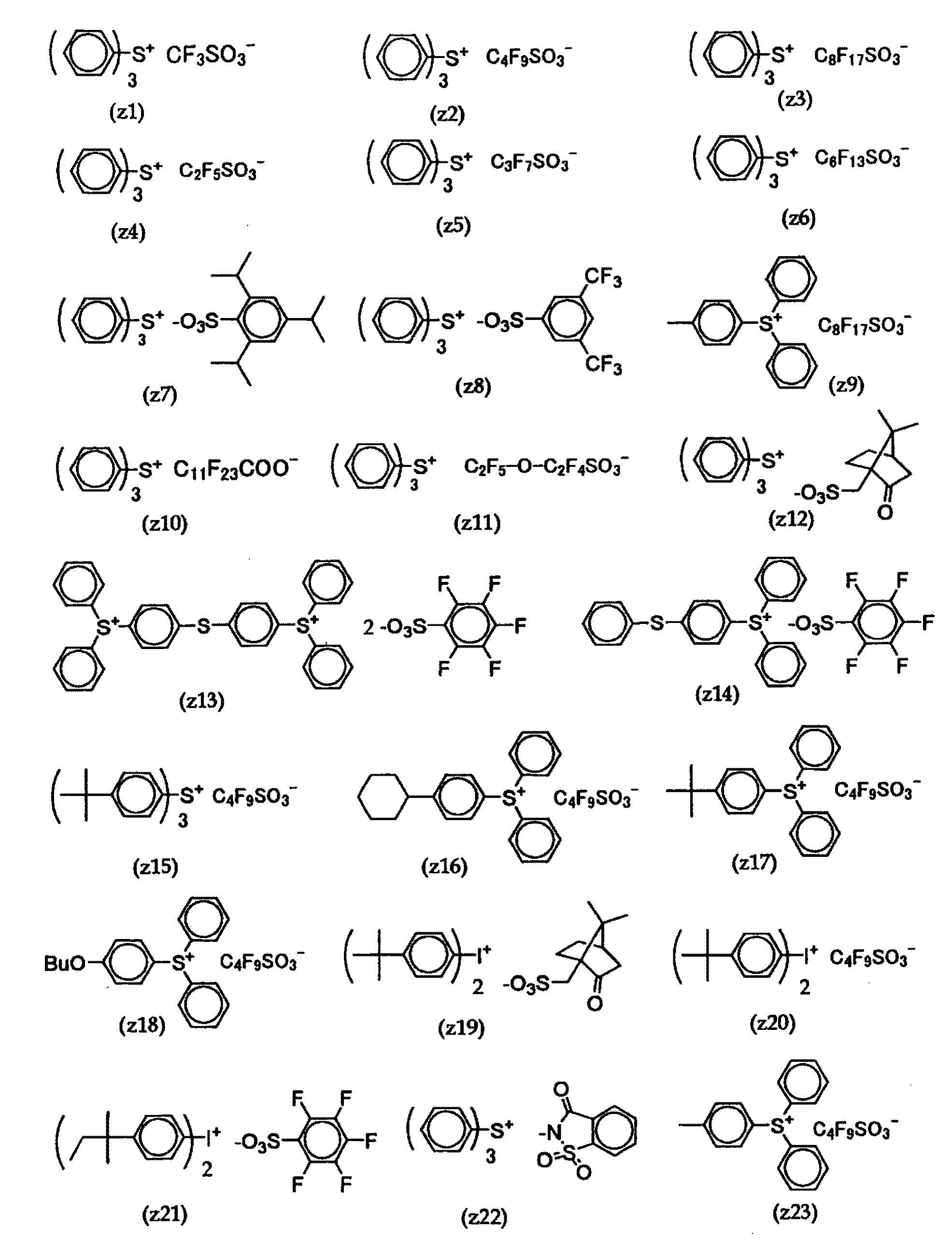 Figure 112011039817284-pct00053