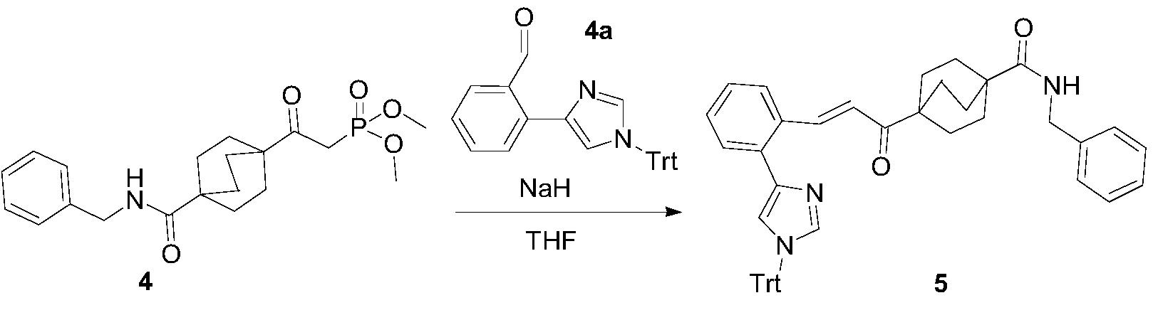 Figure PCTCN2017084604-appb-000276