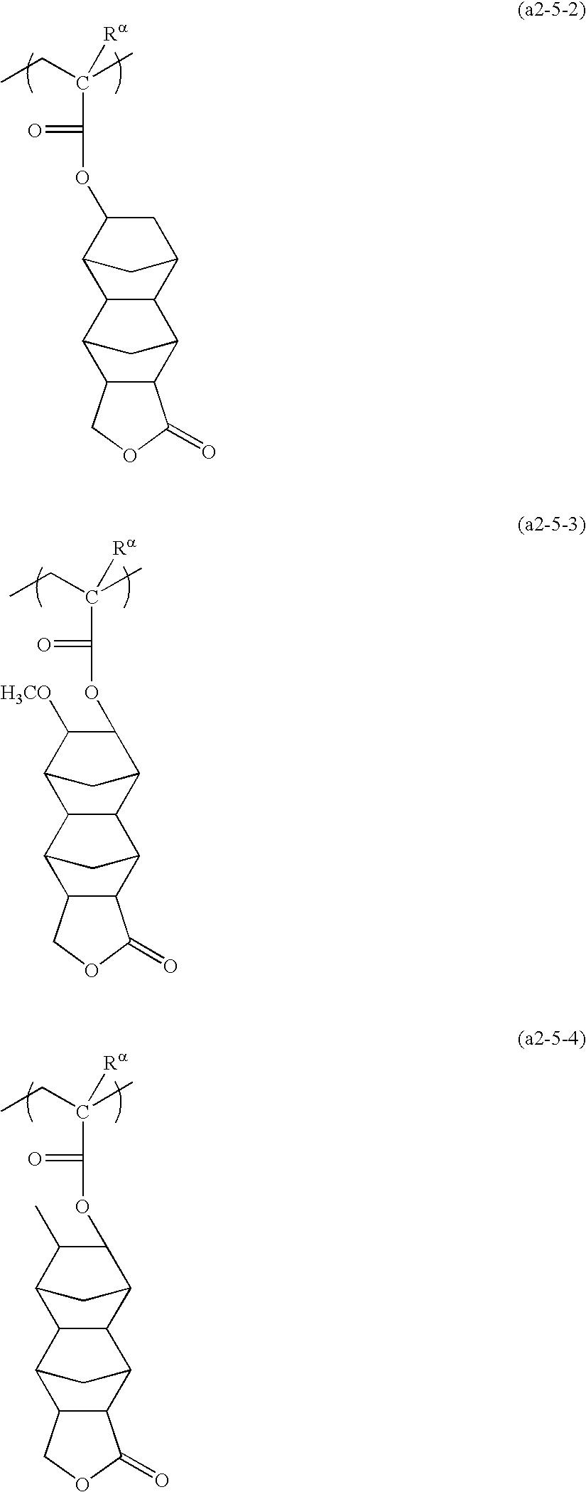 Figure US20100196821A1-20100805-C00077