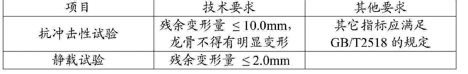 Figure CN204571010UD00061