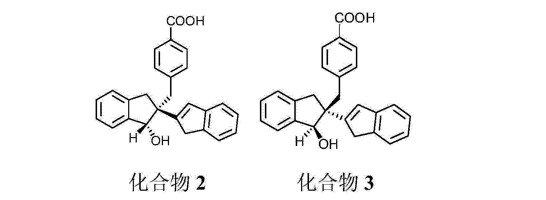 Figure CN103764608AD00102