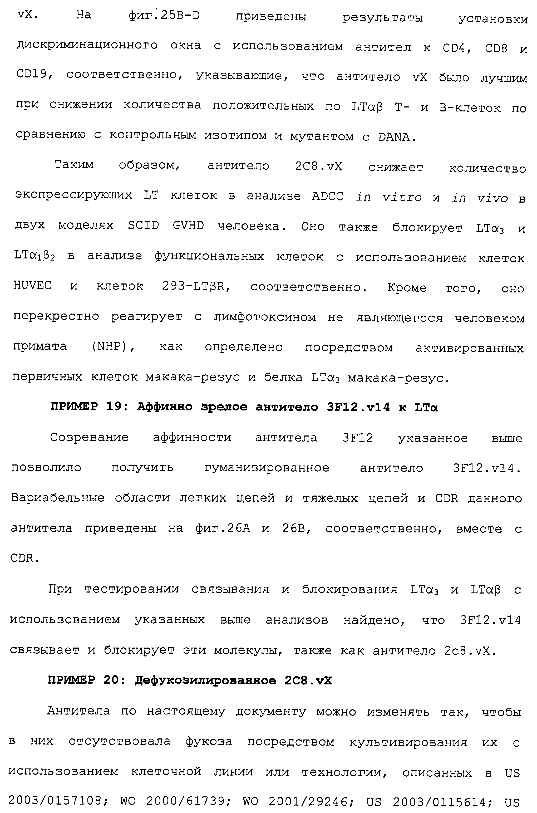Figure 00000281