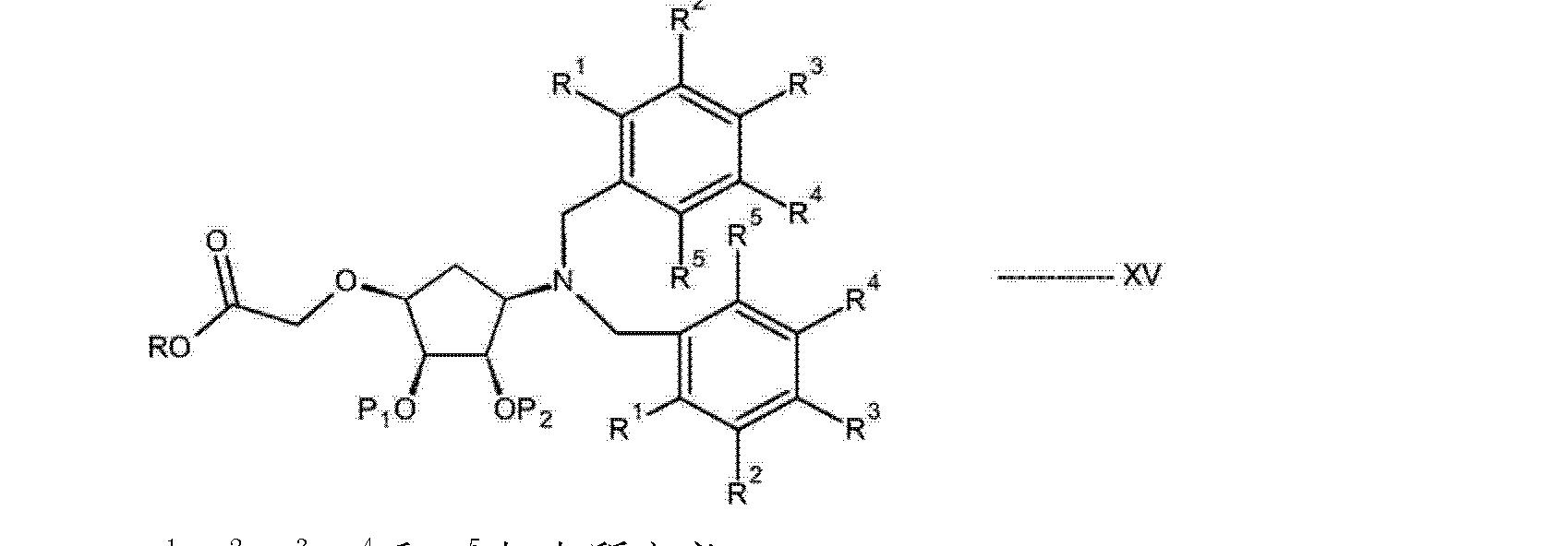 Figure CN103429576AC00102
