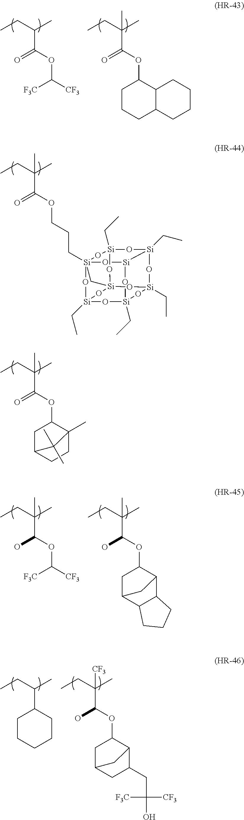 Figure US20110183258A1-20110728-C00120