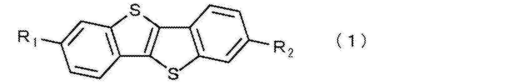 Figure CN107534050AC00021