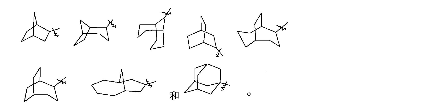 Figure CN102372722AD00142