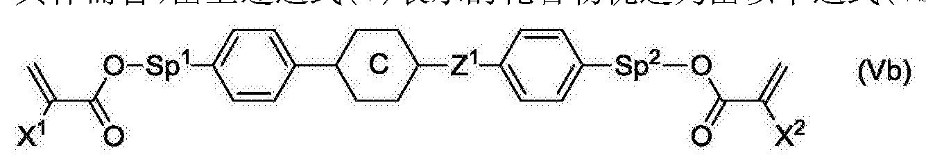 Figure CN105745572AD00262