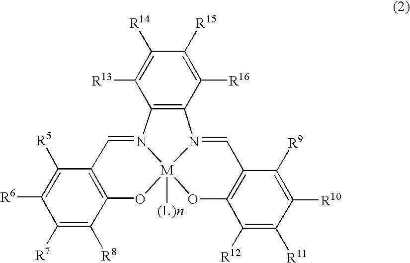 Figure US20100120996A1-20100513-C00005