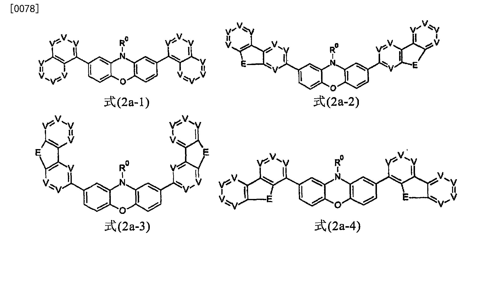 Figure CN107949561AD00132