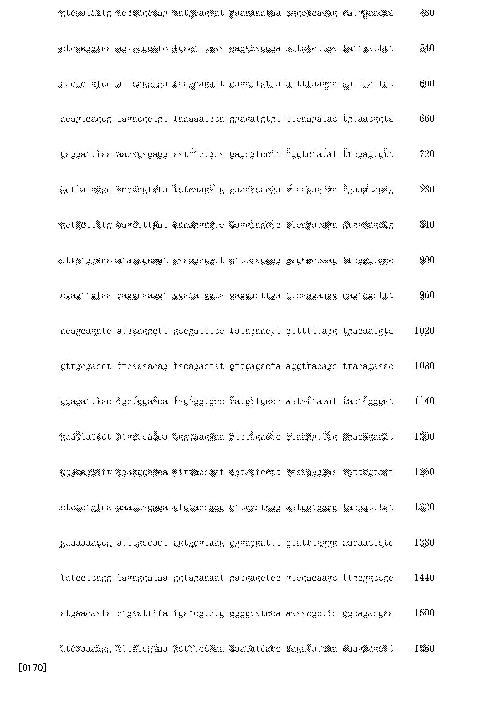 Figure CN103936842BD00181