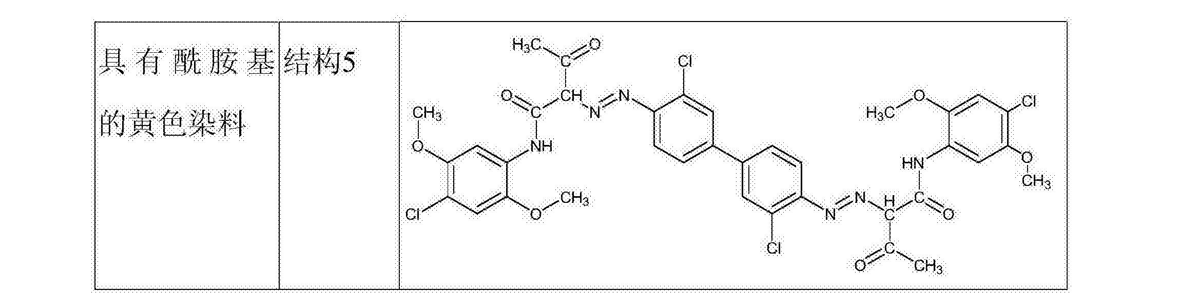 Figure CN106810640AD00161