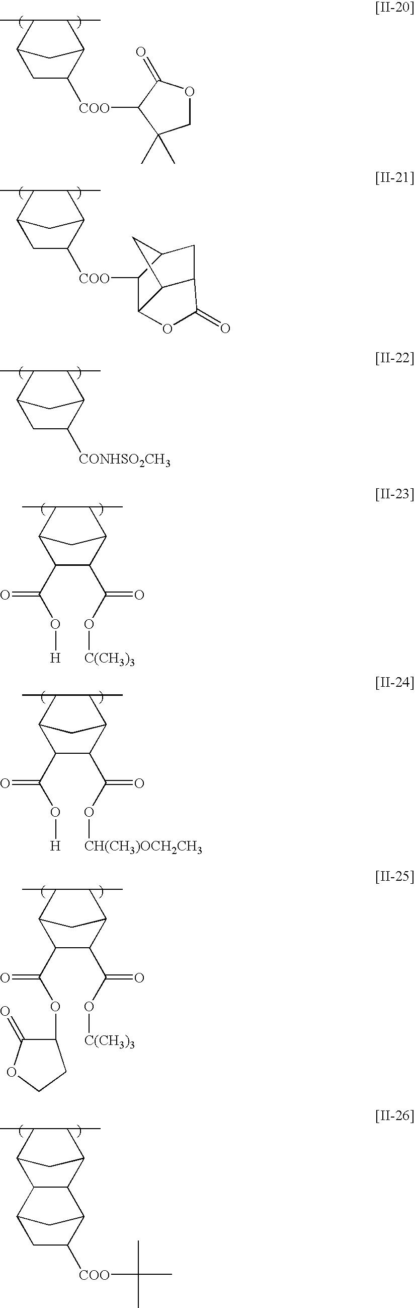 Figure US08241840-20120814-C00022