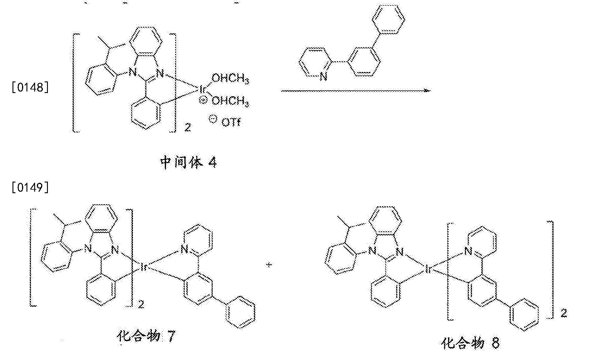 Figure CN103396455BD00521
