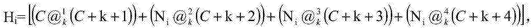 Figure CN102945448BD00063