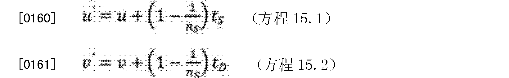 Figure CN103852090AD00121