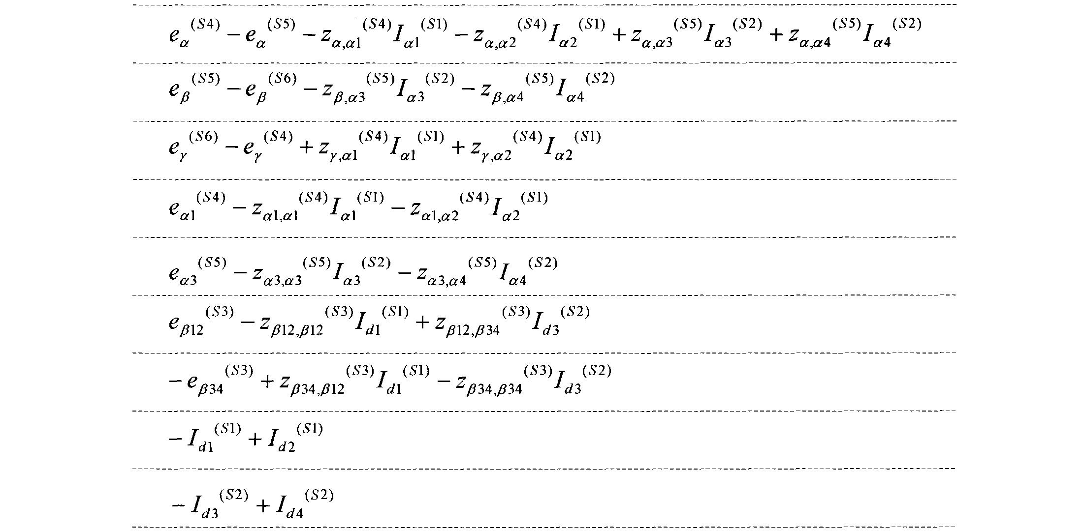 Figure CN101719182BD00161