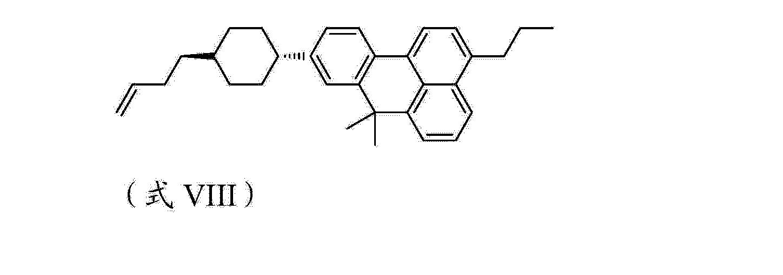 Figure CN104496742AD00142