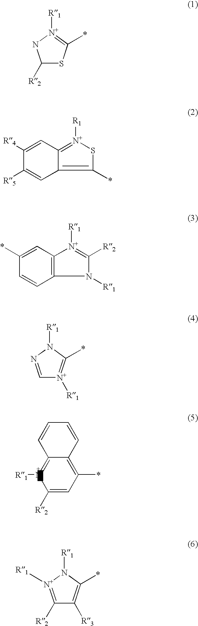 Figure US07497878-20090303-C00133
