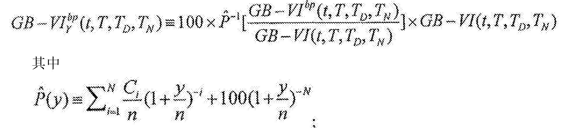 Figure CN105339973AC00091
