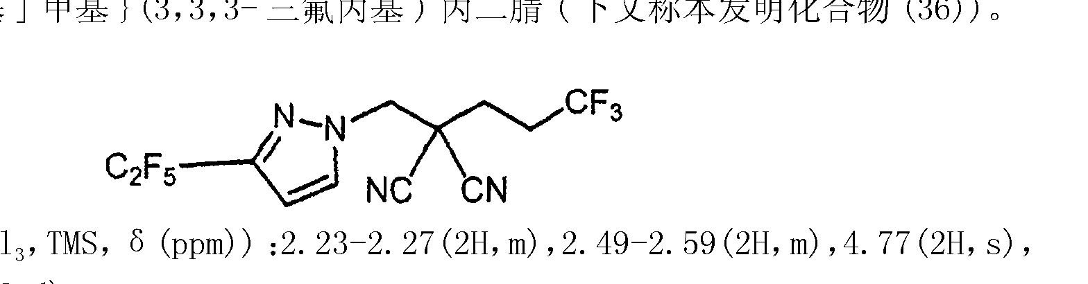 Figure CN101544606BD00432