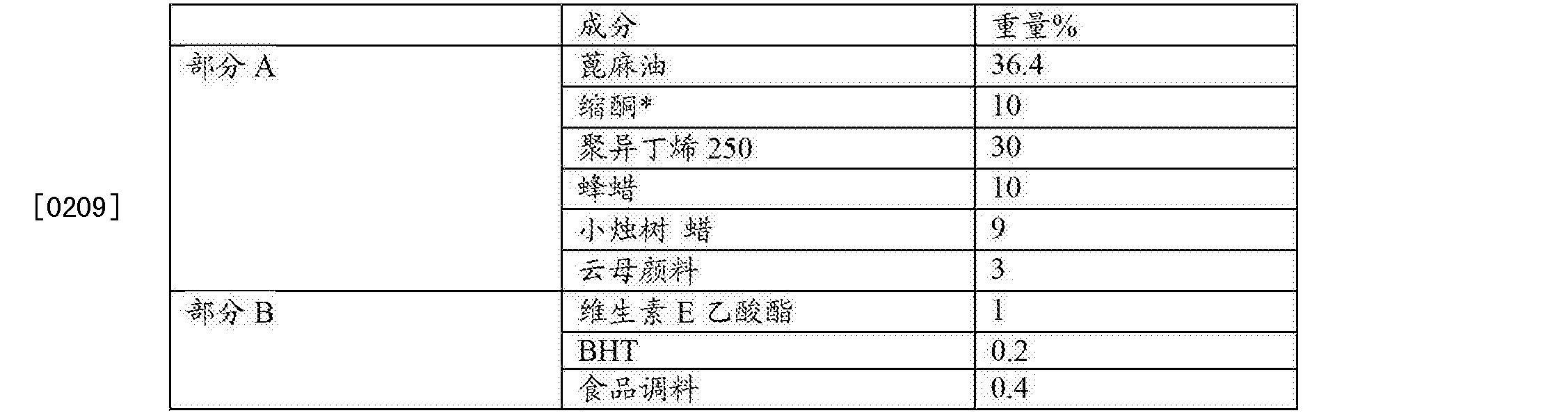 Figure CN102939347BD00302