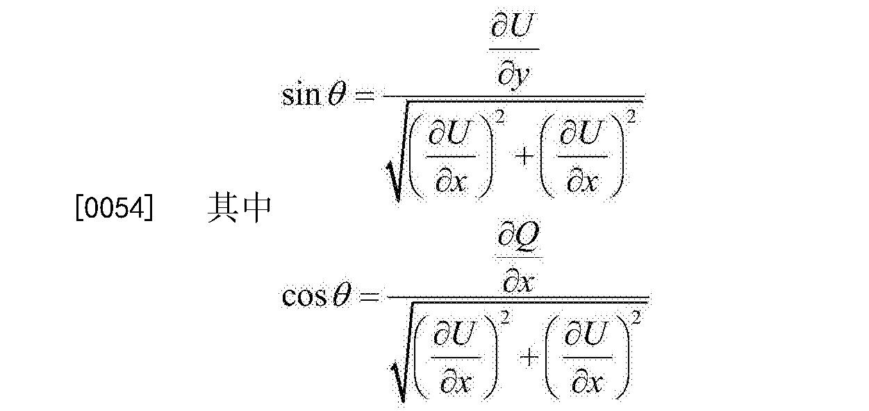 Figure CN104390648BD00091