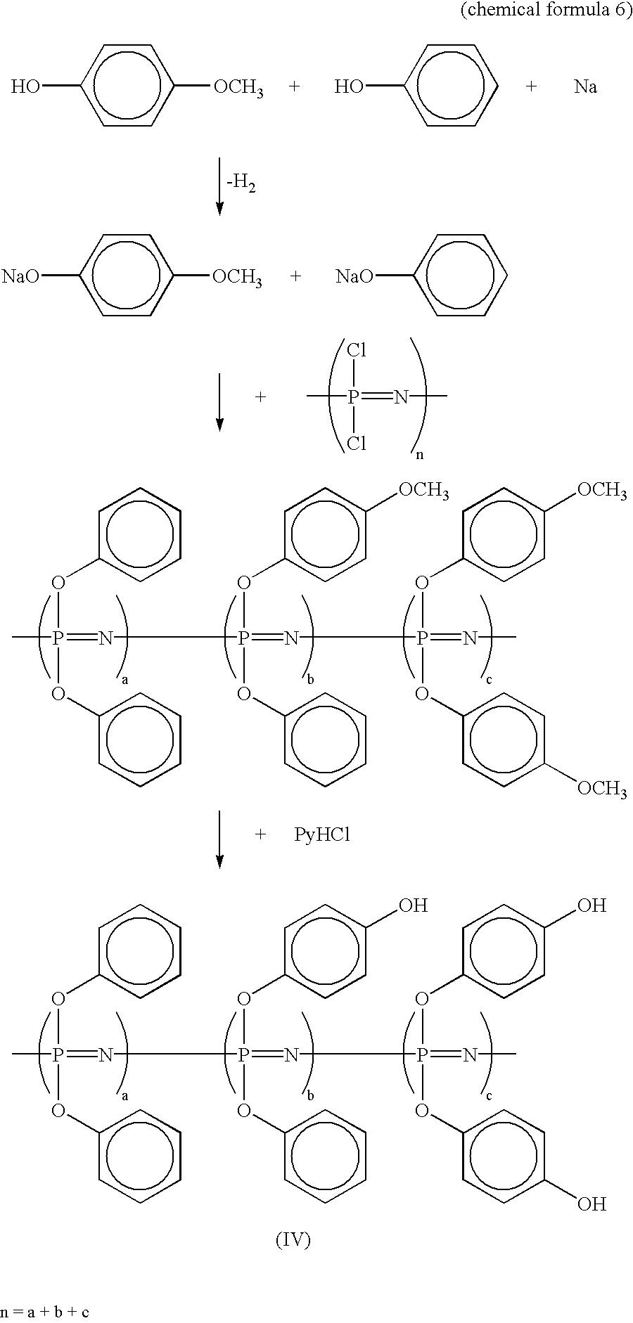 Figure US06632891-20031014-C00006