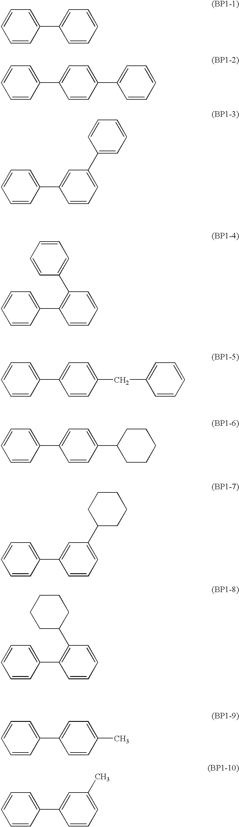 Figure US06485873-20021126-C00020