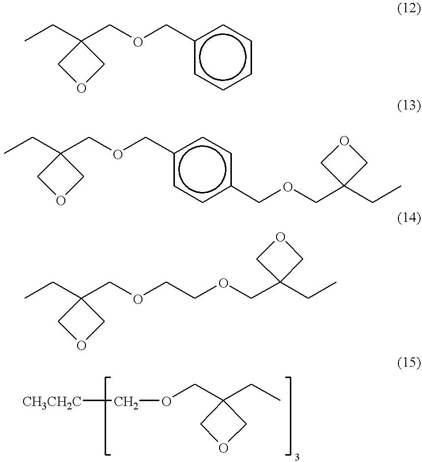 Figure US06365644-20020402-C00006