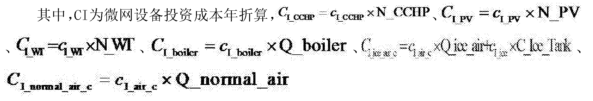 Figure CN106022503AD00122