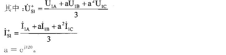 Figure CN101419253BC00022