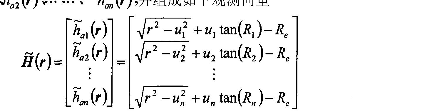 Figure CN101270993BD00112