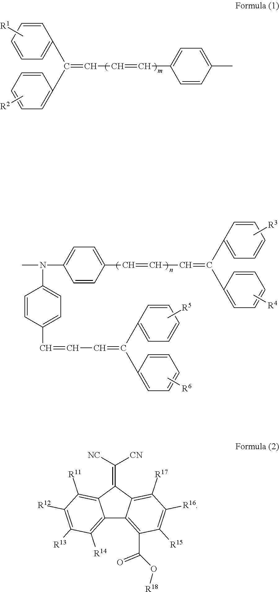 Figure US08785090-20140722-C00001