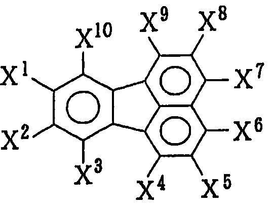 Figure 112008069157527-pct00073