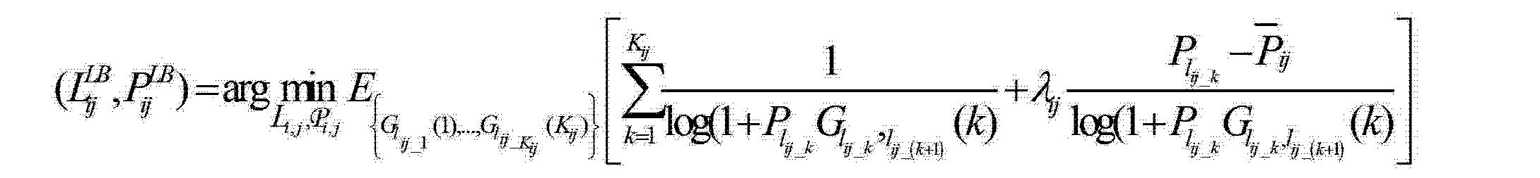 Figure CN102118195BD00122