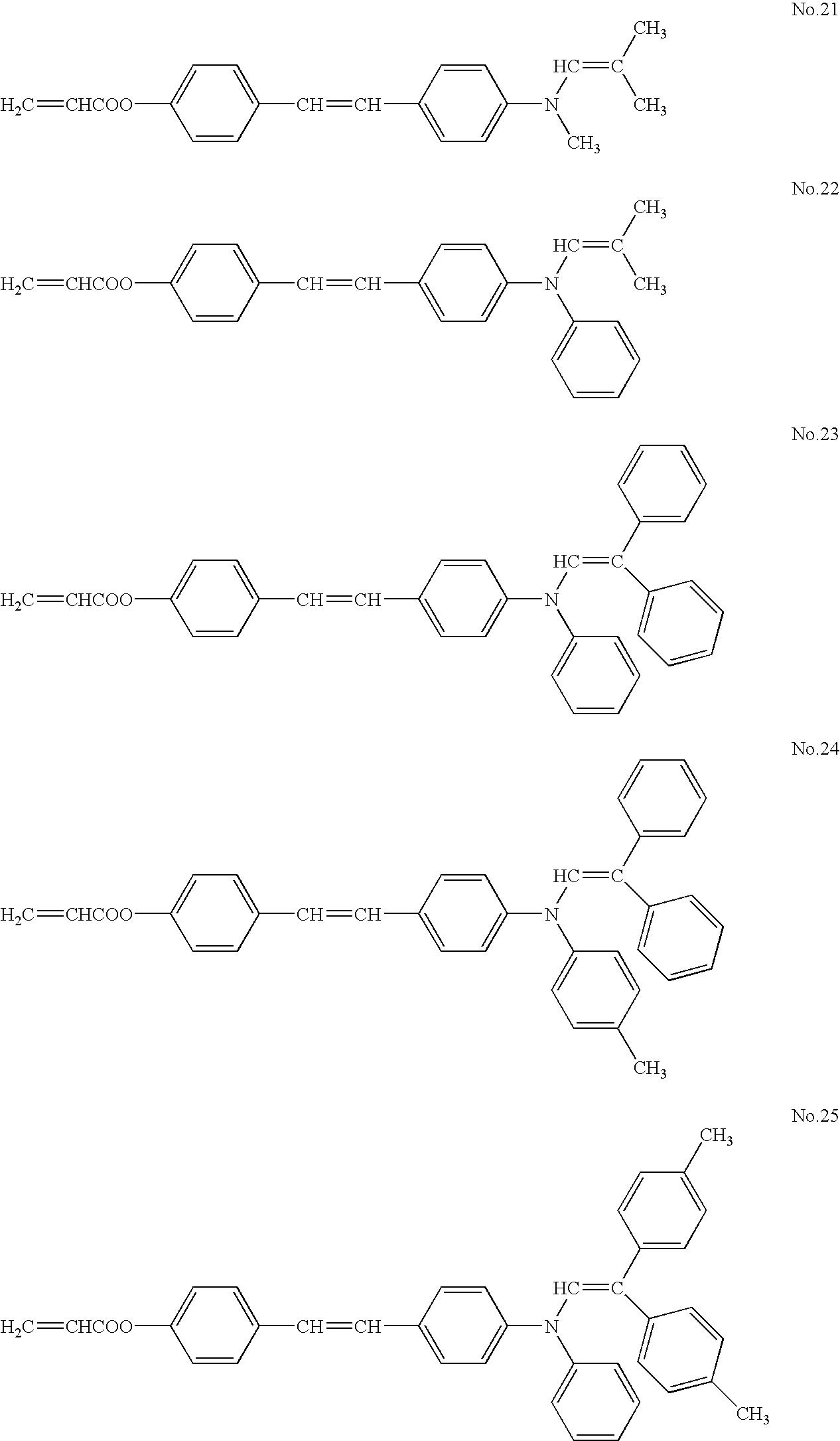 Figure US20060078809A1-20060413-C00010