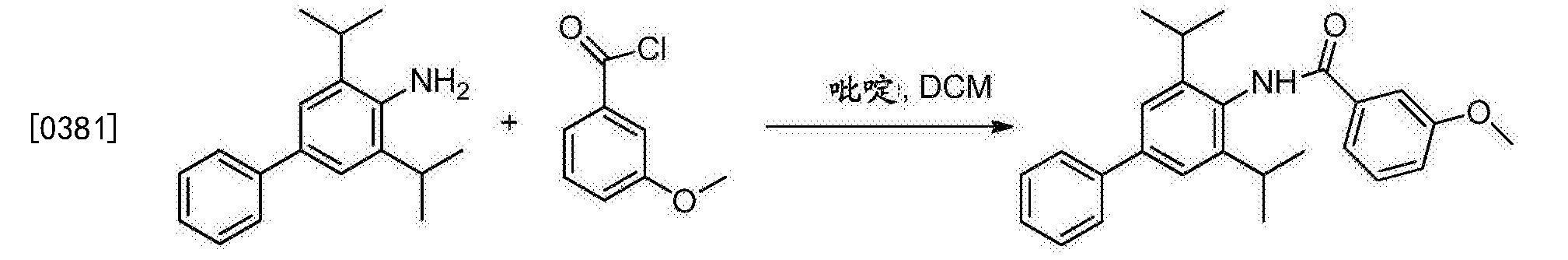 Figure CN106749425AD01333