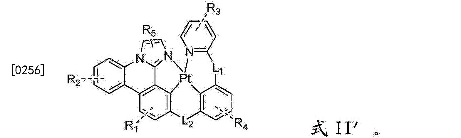 Figure CN106749425AD01033