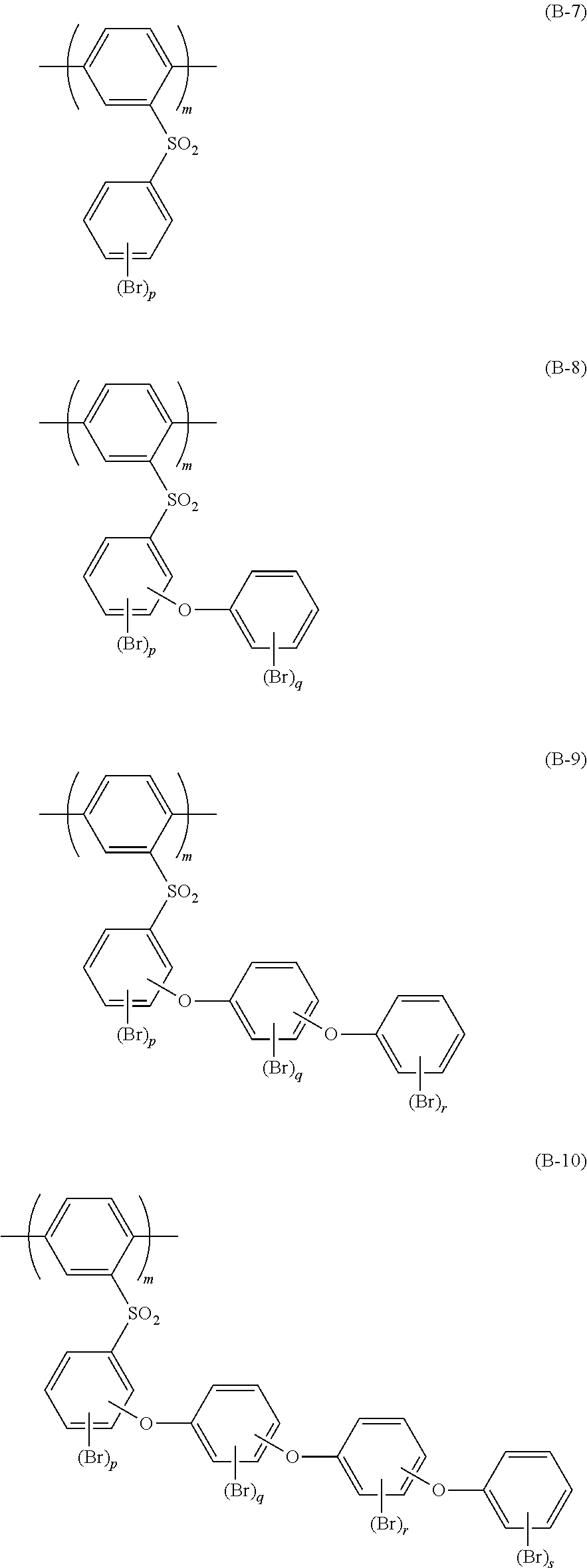 Figure US07981567-20110719-C00012