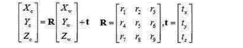 Figure CN102721370AD00081