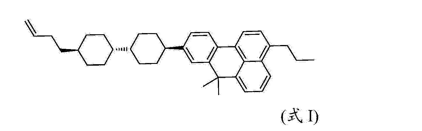 Figure CN104496742AD00071