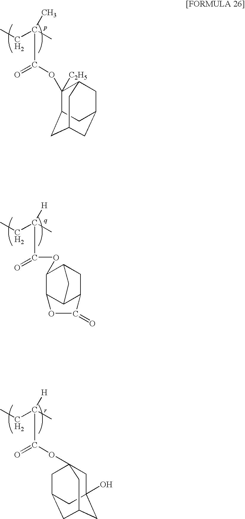 Figure US07541138-20090602-C00024