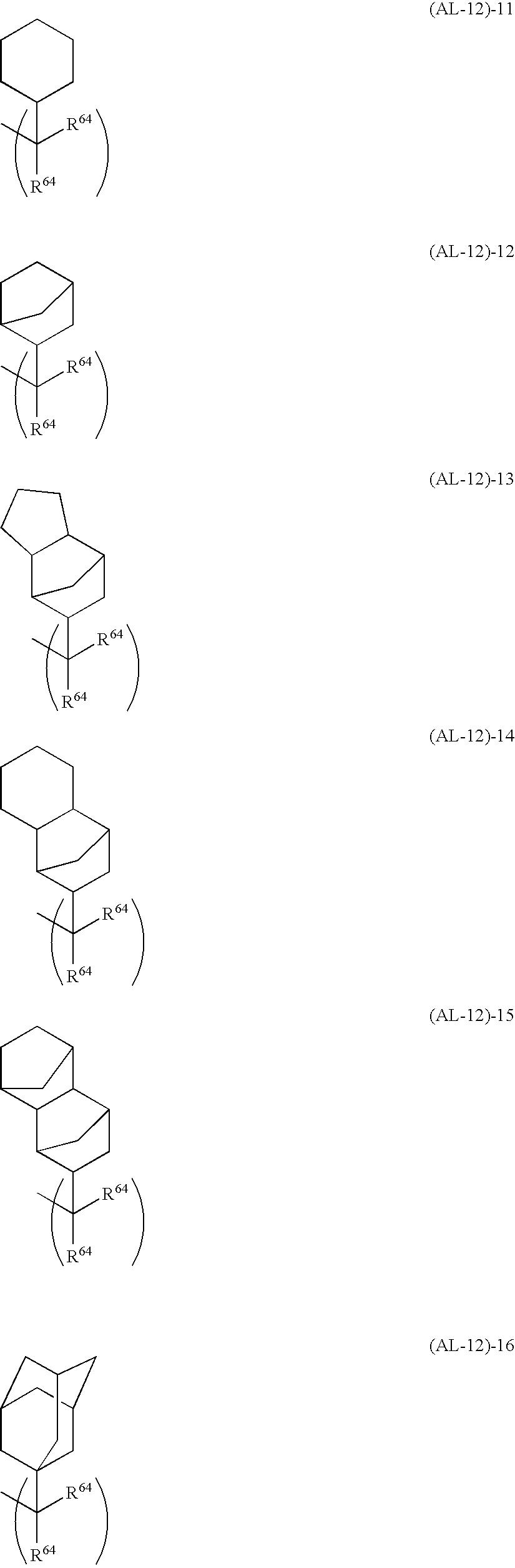 Figure US08057982-20111115-C00033